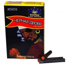 Корсар 1 Чорна дроб  Феєрія 60шт