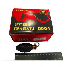 Петарда Граната 12 шт. 0004 (ТС-04)