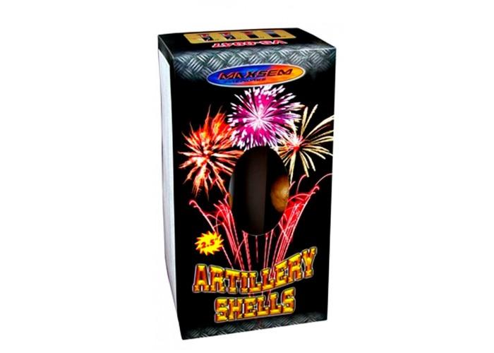 Artillery Shells VS-0047. Міномет купити