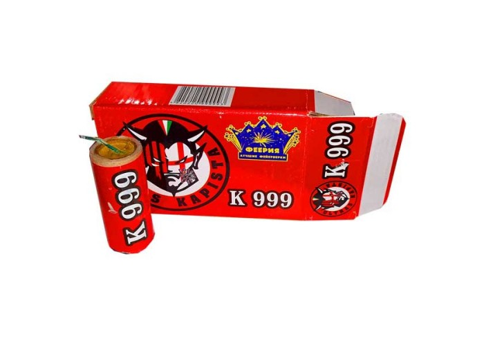Петарди К999 Ultras Kapista 4шт