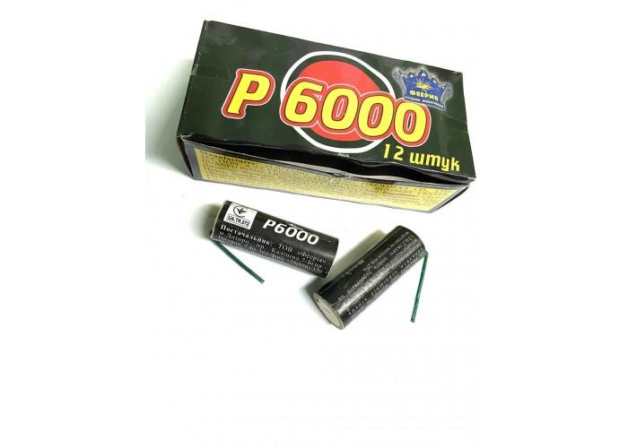 Петарди Феєрія P6000 12 шт