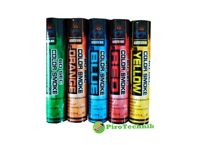 Набір кольорового диму FCS25-60 Furor ( 5 кольорів ) 60 с.