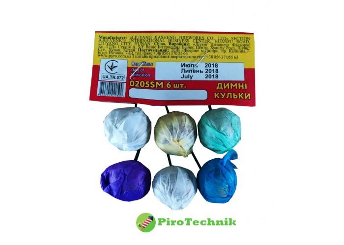Димові кульки Феєрія SM0205 6 шт.