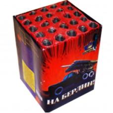 Катюша 25 пострілів