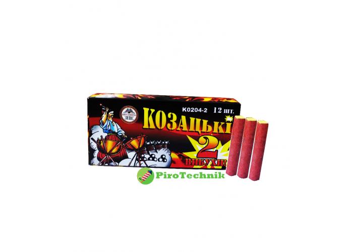 Корсар 4 (2 постріли) К0204-2 12 шт. Агенція свято купити