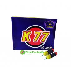 Петарда з пластиковим корпусом К77 Феєрія 40шт