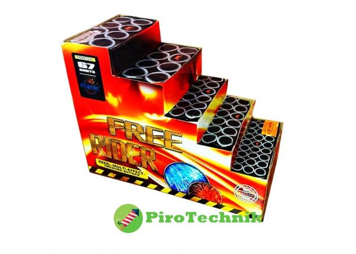 Салют  Free Rider FC23567-2, калібр 20-50 мм, 67 зарядів