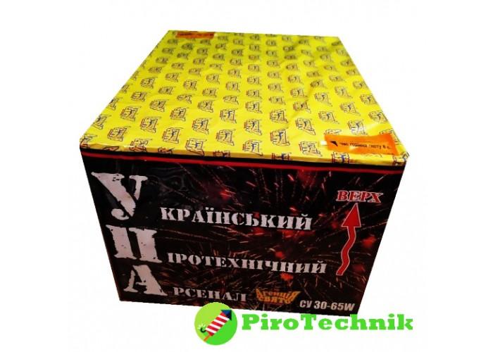 Салют УПА СУ30-65W .калібр 30мм. 65 зарядів