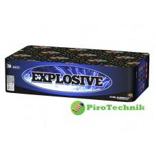 Салют Explosive MC146 калібр 20мм, 250 зарядів