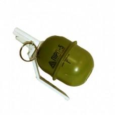Граната РГД-5 Г з активною чекою (горох)