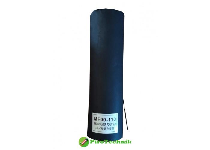 Фонтан сценічний (холодний) MF00-110 3м. 60с.